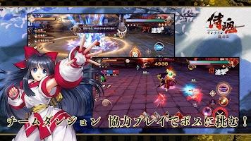 Screenshot 4: SAMURAI SHODOWN M | Japanese