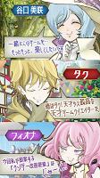Screenshot 3: 香格里拉世界