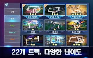 Screenshot 3: Racing Star M