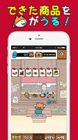 Screenshot 4: 左様!こちらネコ屋台でござる。by MapFan