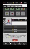 Screenshot 3: 迷你混戰