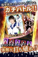 Screenshot 3: AKB48ステージファイター(公式)AKB48のカードゲーム