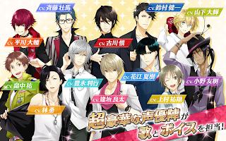 Screenshot 3: 夢色卡司