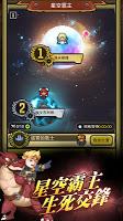 Screenshot 4: 進擊騎士團