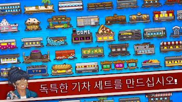 Screenshot 3: Tiny Rails
