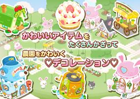 Screenshot 3: 兔子mofy 天空與棉花農場的秘密