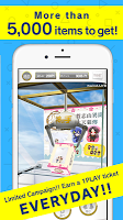 "Screenshot 3: Crane game ""Kaminote"""