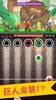 Screenshot 4: 獵魔旅店