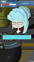 Screenshot 3: Little Bomb Girl