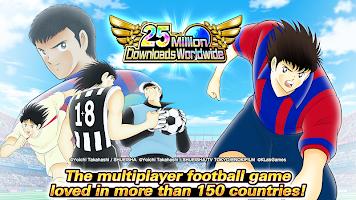 Screenshot 1: Captain Tsubasa: Dream Team | Global