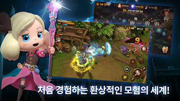 Screenshot 1: Snack World Versus