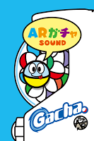 Screenshot 1: ARガチャSound