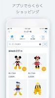 Screenshot 4: 東京迪士尼度假區App