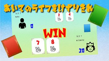 Screenshot 4: 猜拳卡牌對戰