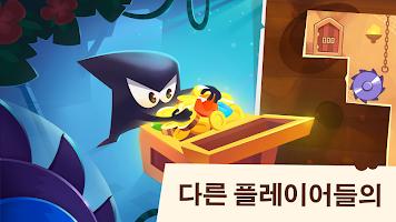 Screenshot 1: King of Thieves (도둑의 왕)