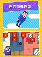 Screenshot 4: Mr Bullet - 間諜益智遊戲