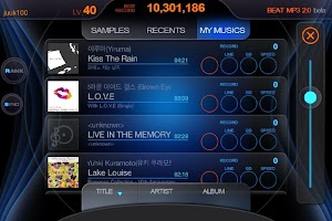 Screenshot 4: 비트 MP3 2.0 - 핑거 댄스