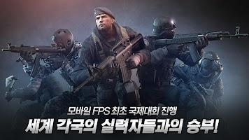 Screenshot 4: 彈:無盡的戰場