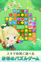 Screenshot 1: Pigg Eden