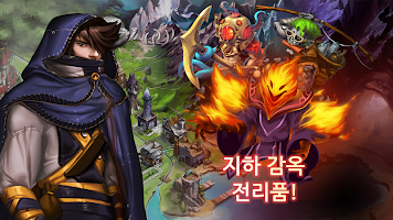 Screenshot 3: Shop Heroes: RPG 타이쿤