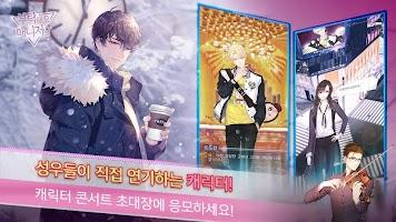 Screenshot 4: To the moon | Korean