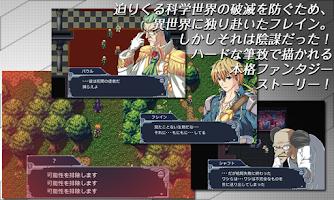 Screenshot 2: RPG マシンナイト - KEMCO