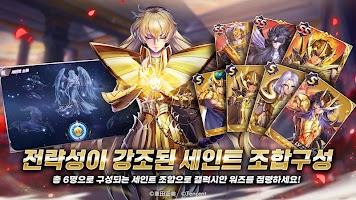 Screenshot 4: Saint Seiya : Awakening | Korean