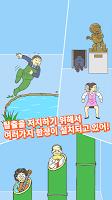 Screenshot 3: 회사 탈출2 -탈출 게임