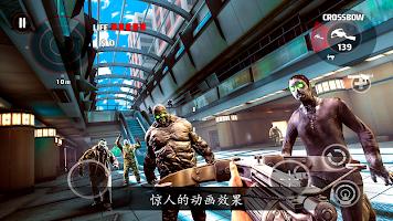 Screenshot 4: DEAD TRIGGER - 殭屍恐怖射擊遊戲