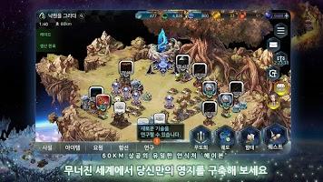 Screenshot 3: Solidus | Korean