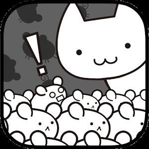 Icon: 老鼠多多 ~老鼠繁殖~