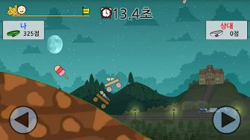 Screenshot 2: 거지키우기 - 누워서달리기