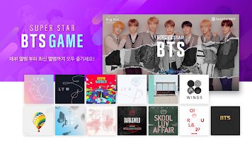 Screenshot 1: 슈퍼스타 SuperStar BTS 방탄