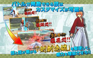 Screenshot 4: Rurouni Kenshin: Meiji Swordsman Romantic Story – Kengekikenran
