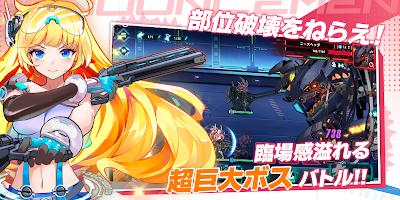 Screenshot 2: 戦女物語:ヴァルキリーヒーローズサガ