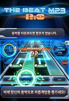 Screenshot 1: 비트 MP3 2.0 - 핑거 댄스