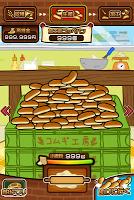 Screenshot 4: 集結吧!圓麵包