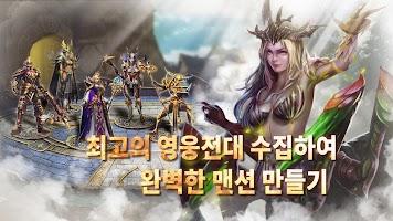 Screenshot 3: Trials of Heroes: 영웅의 시련