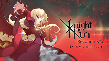 Screenshot 1: KnightRun:Reconquista