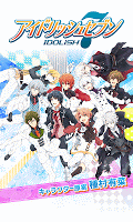 Screenshot 1: IDOLiSH7