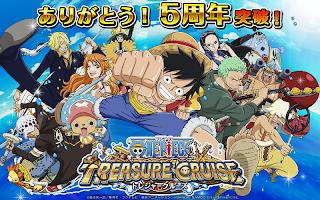 Screenshot 1: 海賊王 尋寶之旅 (ONE PIECE Treasure Cruise) (日版)