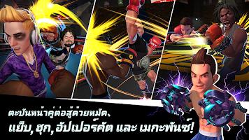 Screenshot 3: Boxing Star