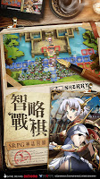 Screenshot 2: Langrisser Mobile (Traditional Chinese)