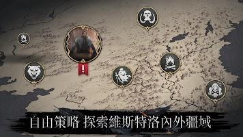 Screenshot 4: 權力的遊戲 境外決戰