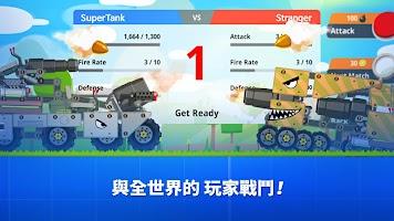 Screenshot 2: 超級戰車大作戰 (Super Tank Rumble)