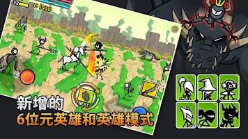 Screenshot 3: 卡通戰爭2