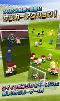 Screenshot 2: 實況POWERFUL 足球