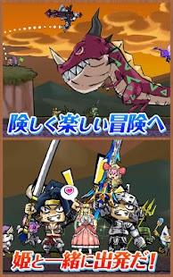 公主踢騎士
