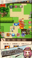 Screenshot 4: 勇士遠征隊