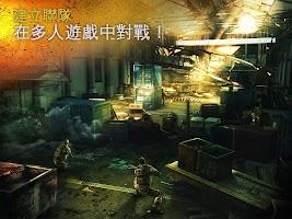 Screenshot 3: 現代戰爭5:多人電競射擊遊戲